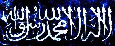 La ilaha illallah Muhammadur Rasulullah (6)