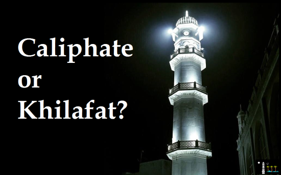 Caliphate or Khilafat.png