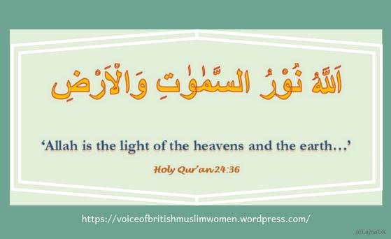Illuminating Verse