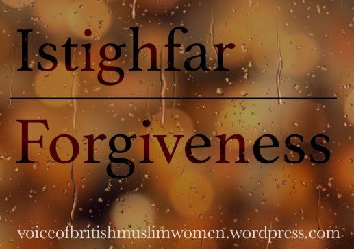 Istighfar-Forgiveness blog.jpeg