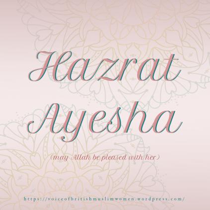 Hazrat Ayesha.png