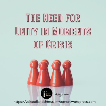 Iffat Unity blog